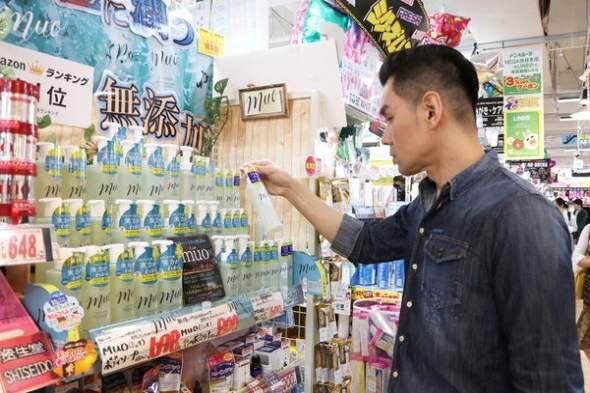 超完整2017日本必買戰利品全攻略!