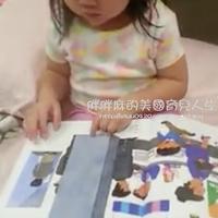 【365-22】漢聲繪本系列故事書: 每一本都好有梗喔