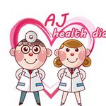 AJ健康日記