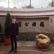 創作者 McCoy Hsieh 的頭像