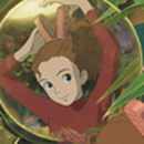 Arrietty 圖像