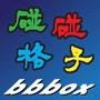 bbboxshoppe4u