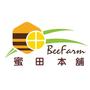 蜜田本舖 Beefarm