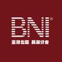 BNI 長湖分會