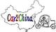 創作者 car2china 的頭像