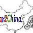car2china