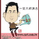 創作者 cartdesign 的頭像