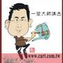 cartdesign