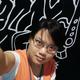 創作者 chalinchu 的頭像
