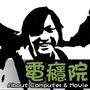 changyang319 電癮院