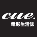 cue353 圖像