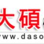 台南大碩研究所