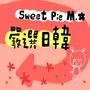 Sweet Pie M.