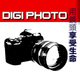 創作者 digiphoto 的頭像