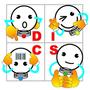DISC 行為科技