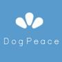 Dog Peace
