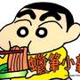 dongheng