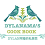 Dylanama
