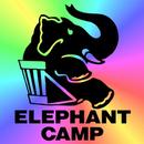 大象營 圖像