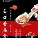 漢塏台北清潔公司 圖像