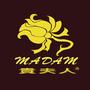 貴夫人床墊-MADAM