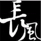 創作者 高雄律師陳政宏 的頭像