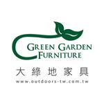 大綠地家具