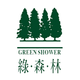創作者 greenshower 的頭像