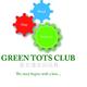 創作者 greentots 的頭像