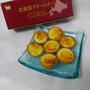 琪域chiyu喜餅
