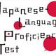 創作者 HiTutor線上日文 的頭像