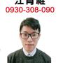 hoop90012345