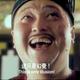 創作者 ehic_hsiao 的頭像