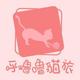 創作者 呼嚕嚕貓旅 的頭像