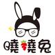 創作者 曉兔日本代購教學 的頭像