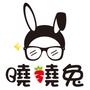 曉兔日本代購教學
