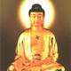 創作者 阿彌陀佛 的頭像