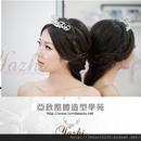 新娘秘書  風小玲 圖像