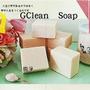 掬淨手工皂