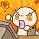 創作者 jianmin2 的頭像