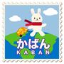 Kaban卡棒