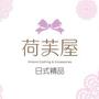 kimono201404