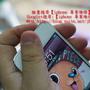iphone 146號