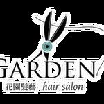 高雄 花園 髮藝