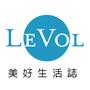 LeVol 美好生活誌