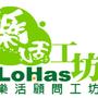lohaslohas888