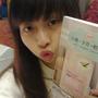 Yu Min