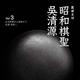 創作者 mingchubook 的頭像