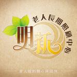 mingxin