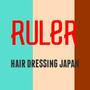 RULeR hairJapan